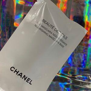 SEALED PACKAGE CHANEL mascara base 1mL